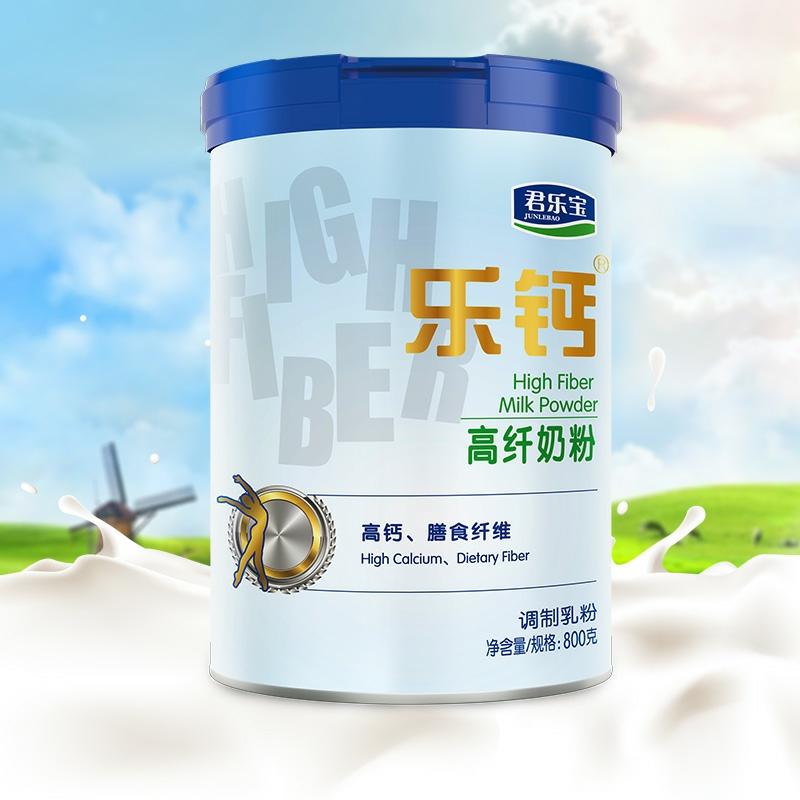 君乐宝 乐钙高纤高钙成人奶粉 800g*2件 78元(合39元/件)