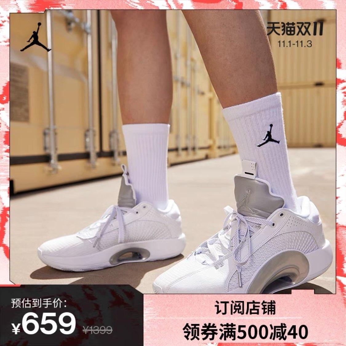 Jordan官方AIR JORDAN XXXV LOW PF AJ35男子篮球鞋低帮CW2459 659元